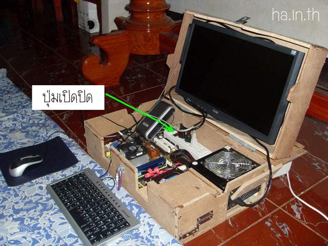คอมพิวเตอร์ไฮเทค