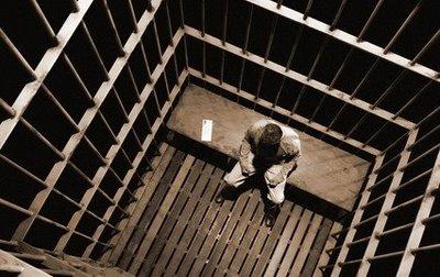 นักโทษชาย